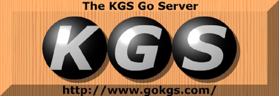 Server de Go KGS